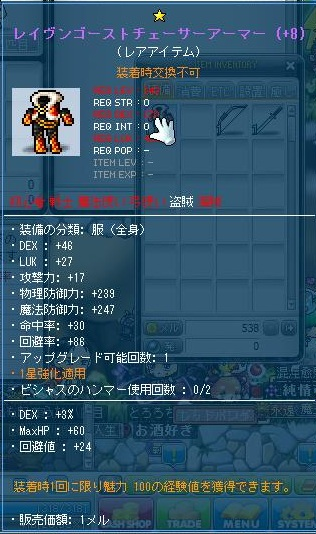 Maple120508_233554.jpg