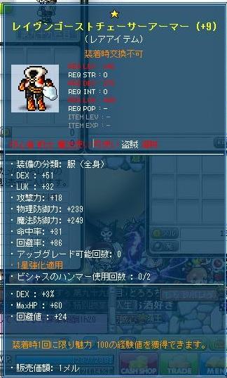 Maple120508_233710.jpg