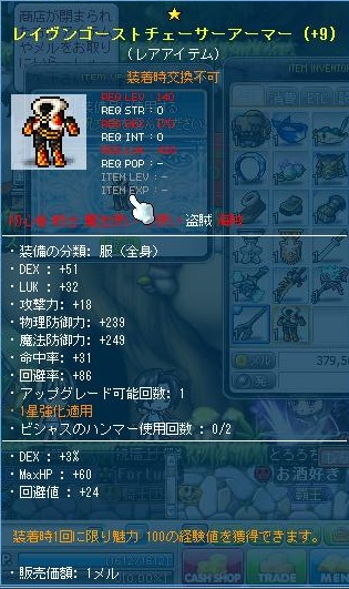 Maple120508_234143.jpg