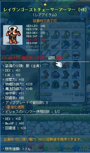 Maple120508_234807.jpg