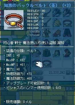 Maple120510_002209.jpg