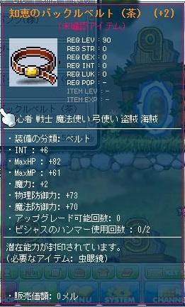 Maple120510_002309.jpg