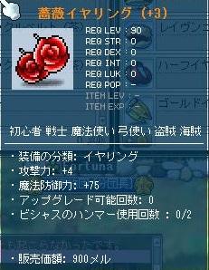 Maple120510_184916.jpg