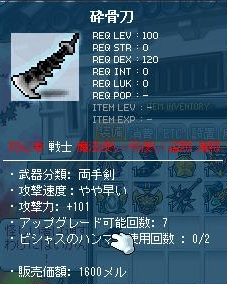 Maple120510_195918.jpg