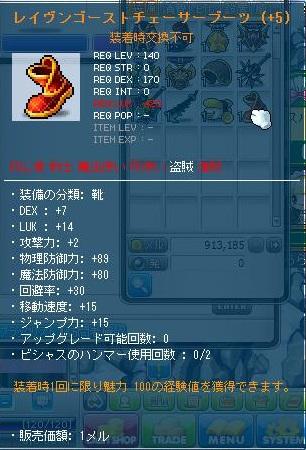 Maple120514_224532.jpg