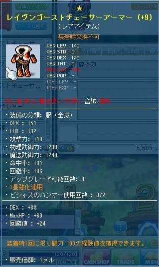 Maple120515_224515.jpg