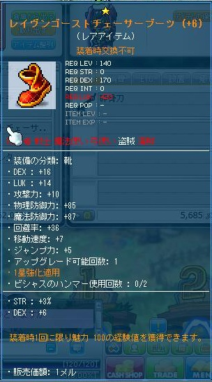 Maple120515_224518.jpg