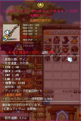Maple120517_221228.jpg