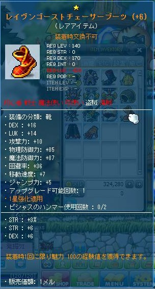 Maple120521_232914.jpg