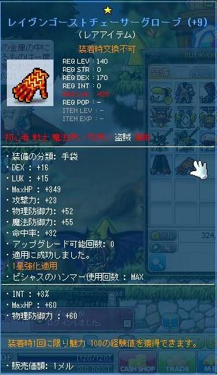 Maple120521_232919.jpg