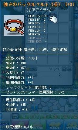 Maple120521_233130.jpg