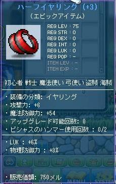 Maple120521_233329.jpg
