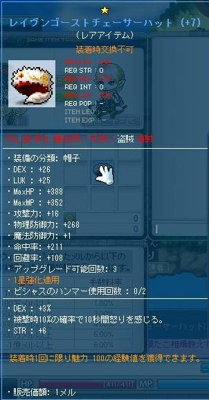 Maple120527_004422.jpg
