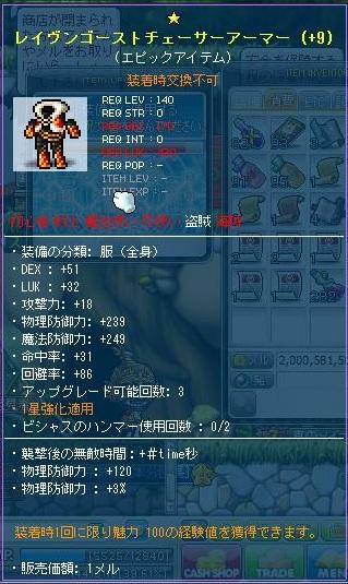 Maple120527_005654.jpg