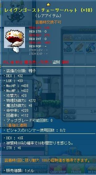 Maple120527_011621.jpg