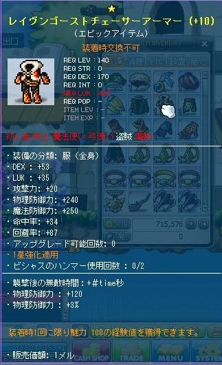 Maple120527_012534.jpg