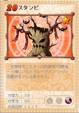 Maple120531_010711.jpg