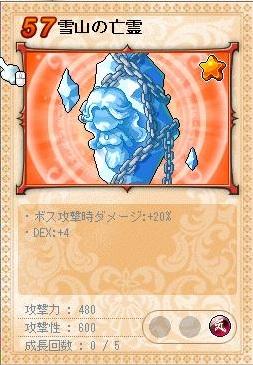 Maple120531_010729.jpg