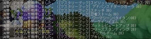 Maple120617_013528.jpg
