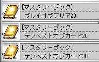 Maple120619_004947.jpg