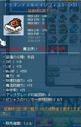 Maple120704_221825.jpg