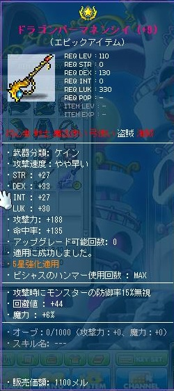 Maple120721_195820.jpg
