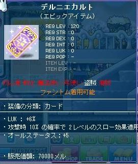 Maple120721_200437.jpg