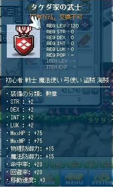 Maple120805_234004.jpg