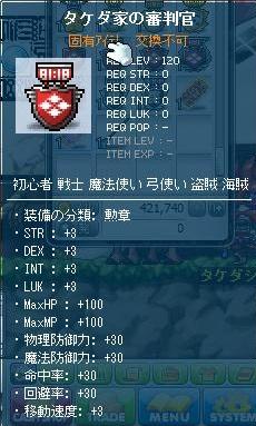 Maple120805_234005.jpg