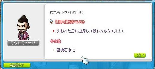 Maple120806_105329.jpg