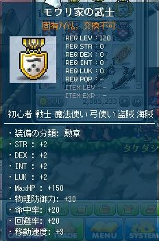 Maple120808_215040.jpg