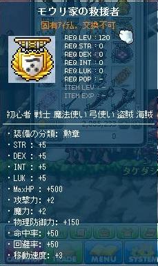 Maple120808_215048.jpg