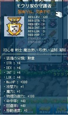 Maple120808_215053.jpg