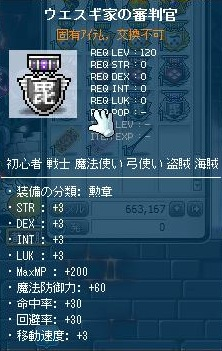Maple120809_234554.jpg