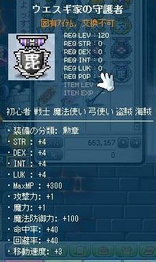 Maple120809_234555.jpg