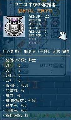 Maple120809_234557.jpg