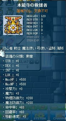 Maple120809_234612.jpg