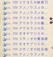 Maple120823_013946.jpg
