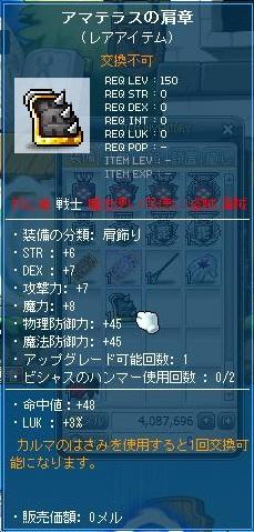 Maple120831_130901.jpg