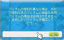 Maple120904_012141.jpg