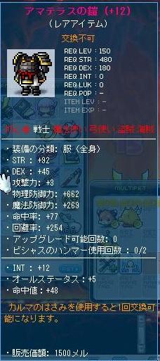 Maple120916_233736.jpg