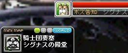 Maple120930_150706.jpg