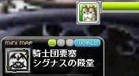 Maple120930_152301.jpg