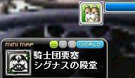 Maple120930_152303.jpg
