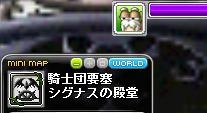 Maple120930_152309.jpg