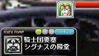 Maple120930_152314.jpg
