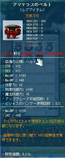 Maple121016_232948.jpg