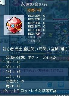 Maple121122_213922.jpg
