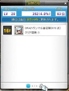 Maple121202_122921.jpg