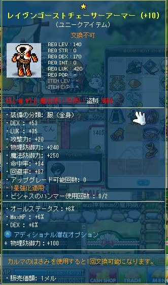 Maple121213_000321.jpg